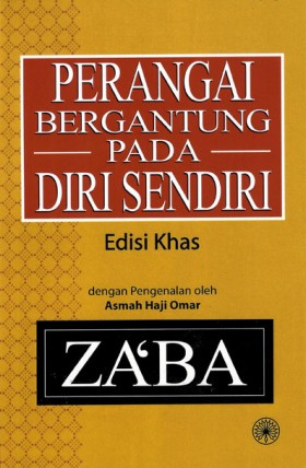 Perangai Bergantung Pada Diri Sendiri oleh Za'ba