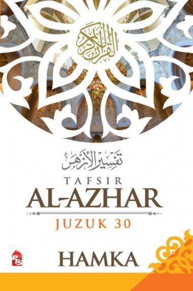 Tafsir Al-Azhar Juzuk 30 oleh HAMKA