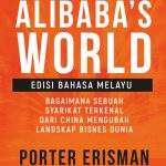 Alibaba s World oleh Porter Erisman